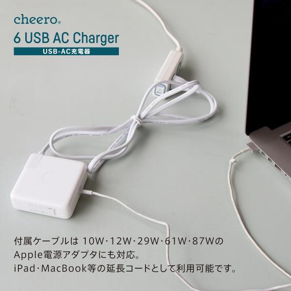 USB ACアダプタ 充電器 チーロ cheero 6 USB AC Charger ACアダプター QC3.0対応 6ポート 急速充電|cheeromart|05