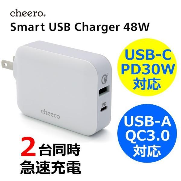 USB タイプC タイプA 2ポート アダプタ 充電器 パワーデリバリー QC3.0 合計 出力 48W 急速充電 チーロ cheero Smart USB Charger コンパクト|cheeromart