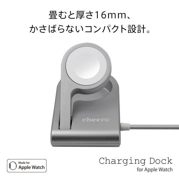 アップルウォッチ専用 充電スタンド チーロ cheero Charging Dock for Apple Watch MFi認証 ワイヤレス充電 折り畳み スタンド ケーブル長さ 90cm cheeromart 02