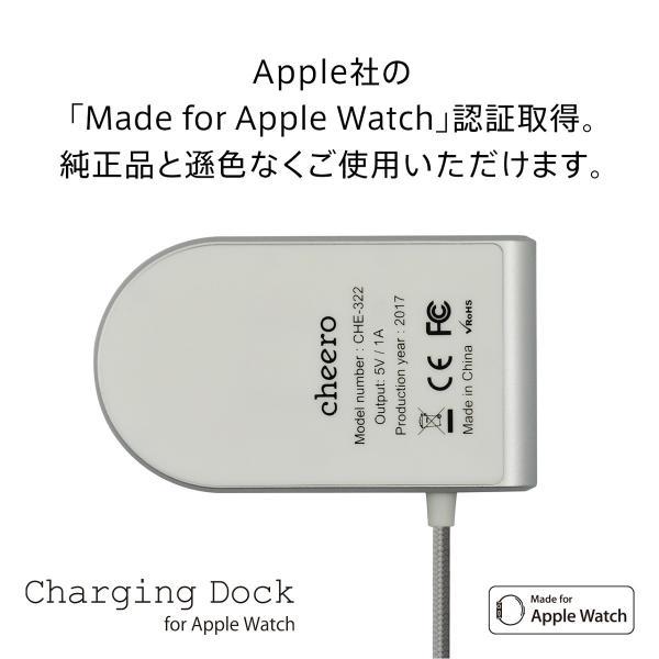 アップルウォッチ専用 充電スタンド チーロ cheero Charging Dock for Apple Watch MFi認証 ワイヤレス充電 折り畳み スタンド ケーブル長さ 90cm cheeromart 03