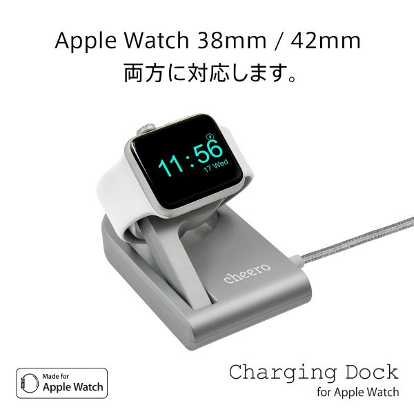 アップルウォッチ専用 充電スタンド チーロ cheero Charging Dock for Apple Watch MFi認証 ワイヤレス充電 折り畳み スタンド ケーブル長さ 90cm cheeromart 04