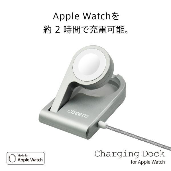 アップルウォッチ専用 充電スタンド チーロ cheero Charging Dock for Apple Watch MFi認証 ワイヤレス充電 折り畳み スタンド ケーブル長さ 90cm cheeromart 05