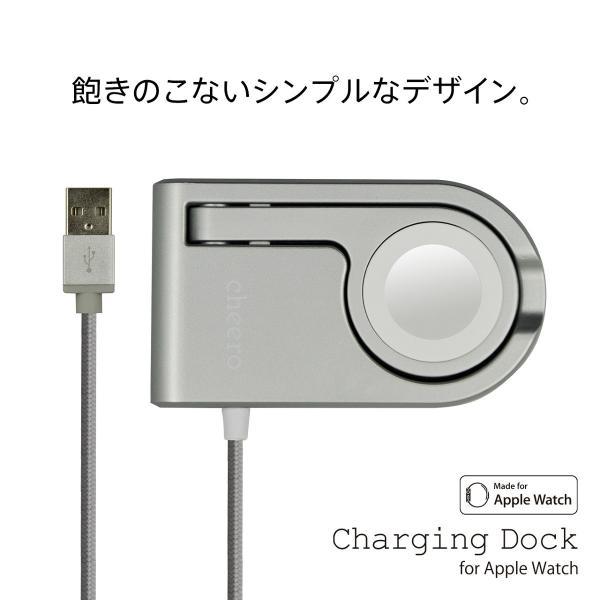 アップルウォッチ専用 充電スタンド チーロ cheero Charging Dock for Apple Watch MFi認証 ワイヤレス充電 折り畳み スタンド ケーブル長さ 90cm cheeromart 06