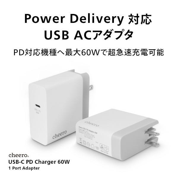 USB タイプC パワーデリバリー 60W アダプタ 充電器 チーロ cheero USB-C PD Charger 高速充電 折り畳み式プラグ|cheeromart|02