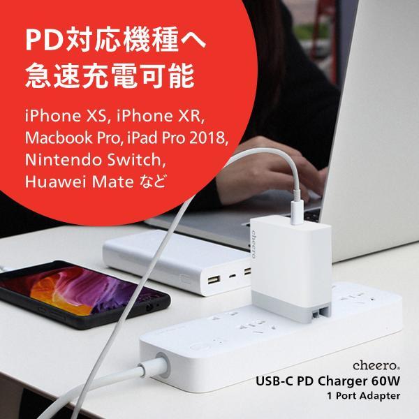 USB タイプC パワーデリバリー 60W アダプタ 充電器 チーロ cheero USB-C PD Charger 高速充電 折り畳み式プラグ|cheeromart|03