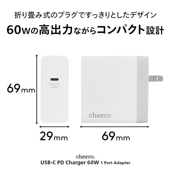 USB 充電器 type-c タイプC パワーデリバリー 60W アダプタ チーロ cheero USB-C PD Charger 高速充電 折り畳み式プラグ cheeromart 04
