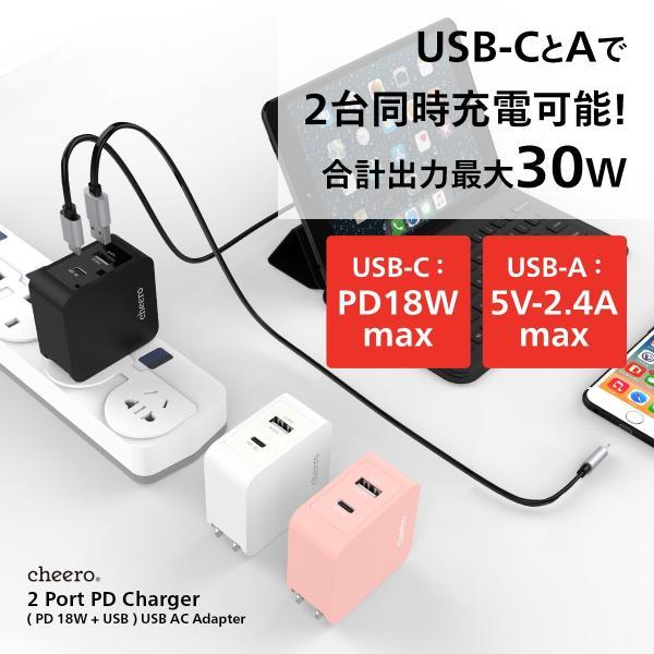 USB タイプC タイプA 2ポート アダプタ 充電器 パワーデリバリー 18W 合計 出力 30W チーロ cheero 2 port PD Charger 小型 高速充電 折り畳み式プラグ|cheeromart|02