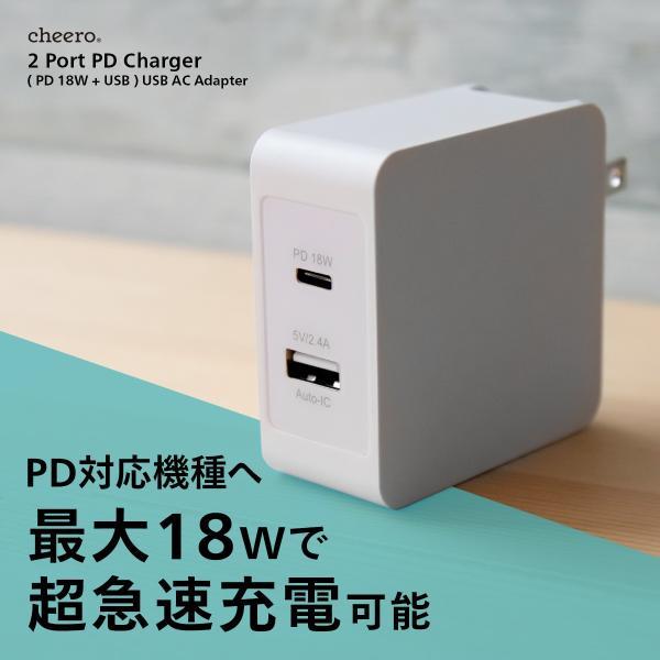 USB 充電器 タイプC タイプA 2ポート アダプタ パワーデリバリー 18W 合計 出力 30W チーロ cheero 2 port PD Charger 小型 高速充電 折り畳み式プラグ|cheeromart|03