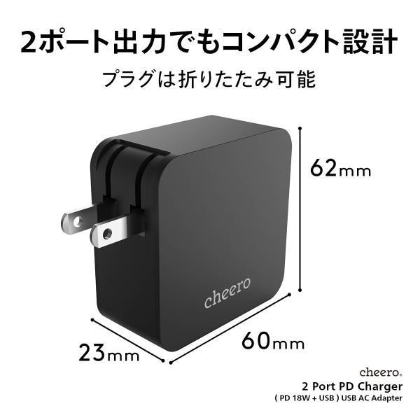 USB タイプC タイプA 2ポート アダプタ 充電器 パワーデリバリー 18W 合計 出力 30W チーロ cheero 2 port PD Charger 小型 高速充電 折り畳み式プラグ|cheeromart|04