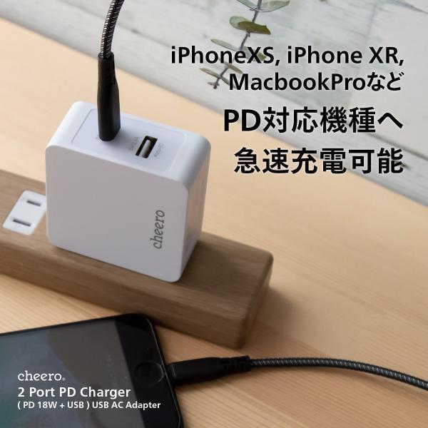 USB タイプC タイプA 2ポート アダプタ 充電器 パワーデリバリー 18W 合計 出力 30W チーロ cheero 2 port PD Charger 小型 高速充電 折り畳み式プラグ|cheeromart|05