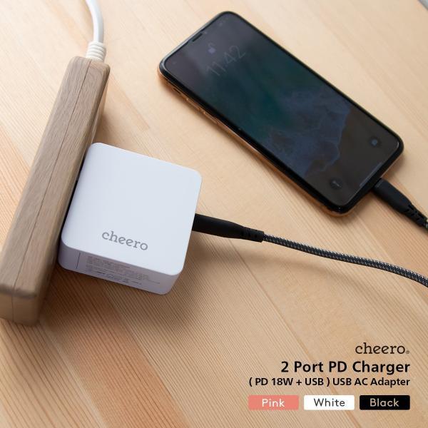 USB タイプC タイプA 2ポート アダプタ 充電器 パワーデリバリー 18W 合計 出力 30W チーロ cheero 2 port PD Charger 小型 高速充電 折り畳み式プラグ|cheeromart|07