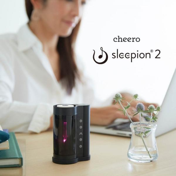 音・光・香で快眠をサポート cheero Sleepion 2 (チーロ スリーピオン2)  睡眠 寝不足 眠れない 睡眠負債 アロマ マインドフルネス ヨガ 瞑想|cheeromart|03