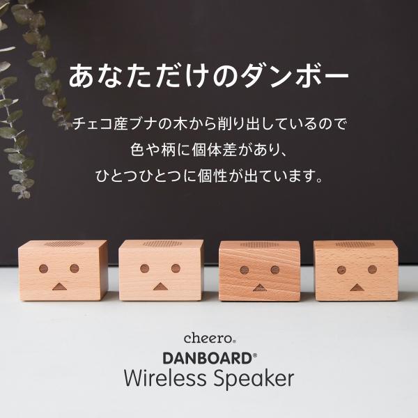 スピーカー ワイヤレス ブルートゥース Bluetooth チーロ ダンボー cheero Danboard Wireless Speaker 木製 マイク内蔵 AUX  2台でステレオ再生|cheeromart|03
