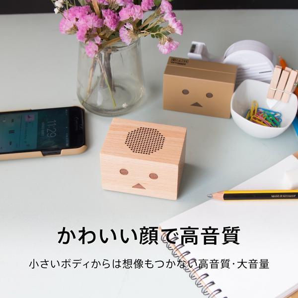 スピーカー ワイヤレス ブルートゥース Bluetooth チーロ ダンボー cheero Danboard Wireless Speaker 木製 マイク内蔵 AUX  2台でステレオ再生|cheeromart|04
