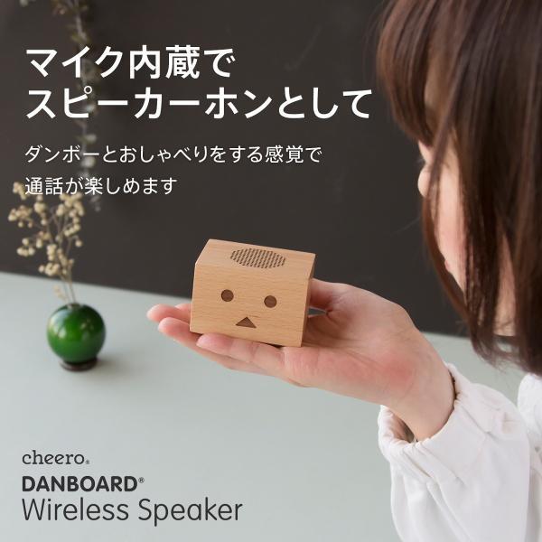 スピーカー ワイヤレス ブルートゥース Bluetooth チーロ ダンボー cheero Danboard Wireless Speaker 木製 マイク内蔵 AUX  2台でステレオ再生|cheeromart|05