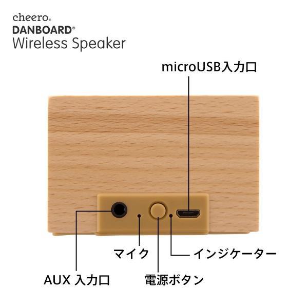 スピーカー ワイヤレス ブルートゥース Bluetooth チーロ ダンボー cheero Danboard Wireless Speaker 木製 マイク内蔵 AUX  2台でステレオ再生|cheeromart|06