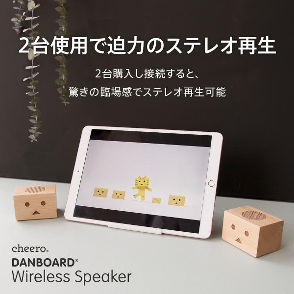 スピーカー ワイヤレス ブルートゥース Bluetooth チーロ ダンボー cheero Danboard Wireless Speaker 木製 マイク内蔵 AUX  2台でステレオ再生|cheeromart|07