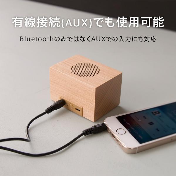 スピーカー ワイヤレス ブルートゥース Bluetooth チーロ ダンボー cheero Danboard Wireless Speaker 木製 マイク内蔵 AUX  2台でステレオ再生|cheeromart|08