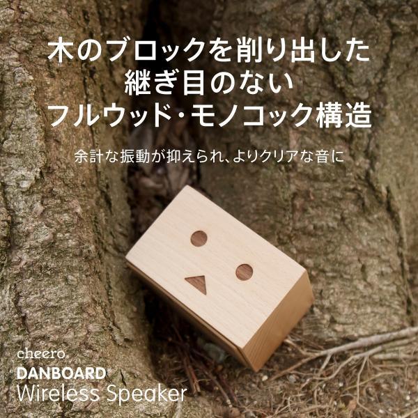 スピーカー ワイヤレス ブルートゥース Bluetooth チーロ ダンボー cheero Danboard Wireless Speaker 木製 マイク内蔵 AUX  2台でステレオ再生|cheeromart|09