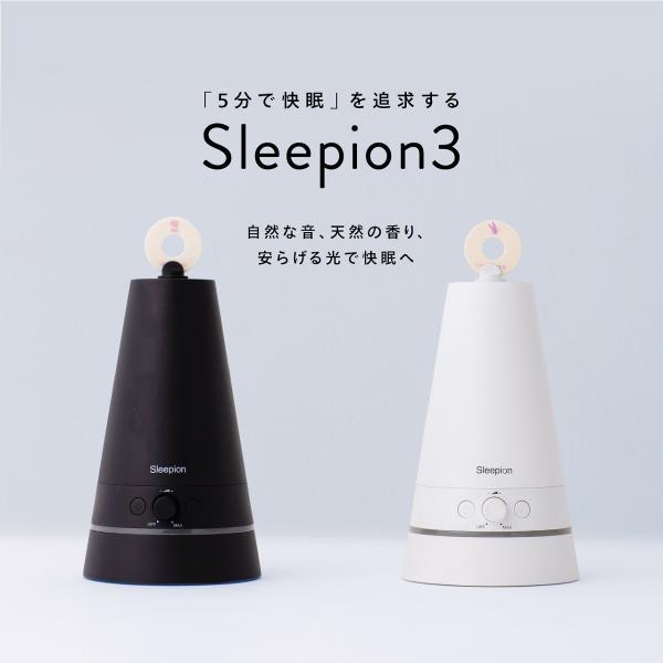 睡眠負債 睡眠家電 快眠 寝不足 眠れない 改善 アロマ リラックス cheero Sleepion 3 (チーロ スリーピオン3)|cheeromart|02