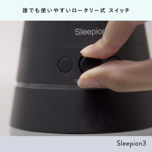 睡眠負債 睡眠家電 快眠 寝不足 眠れない 改善 アロマ リラックス cheero Sleepion 3 (チーロ スリーピオン3)|cheeromart|07