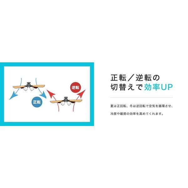 シーリングファン Windouble(ウィンダブル)4灯 BIG-101|cheers-eshop|05