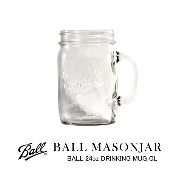 【SALE】ボールメイソンジャー ドリンクマグ 700ml (BL-16011)透明/保存容器/ドリンク/スムージー/調味料/ジャム/ランチ/インテリア/グラス/ガラス瓶/ギフト|cheers-eshop