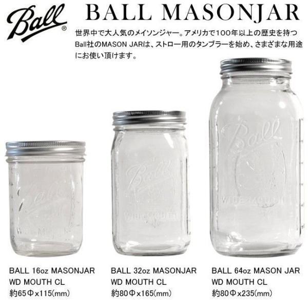 【SALE】ボールメイソンジャー ドリンクマグ 700ml (BL-16011)透明/保存容器/ドリンク/スムージー/調味料/ジャム/ランチ/インテリア/グラス/ガラス瓶/ギフト|cheers-eshop|02