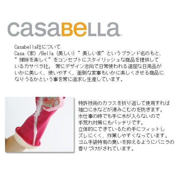 【完売しました】casabella カサベラ ウォーターストップグローブ /キッチン/掃除/かわいい/ゴム手袋|cheers-eshop|03