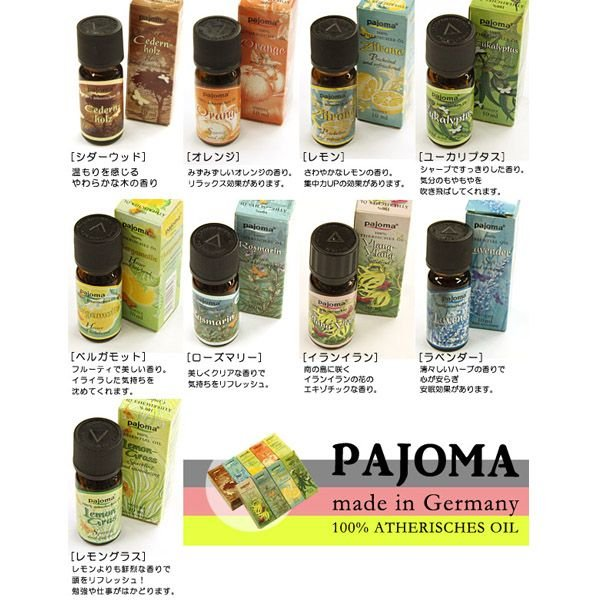 【SALE】pajoma ドイツ産 100%天然成分の高級エッセンシャルオイル アロマオイル|cheers-eshop|03