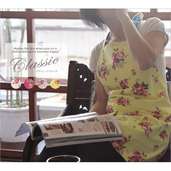【エプロン】プチシューシリーズ 「クラシック」エプロン apron/花柄/ローズ/新生活/母の日/保育士/お稽古/前掛け/おしゃれ/北欧/オリジナル|cheers-eshop