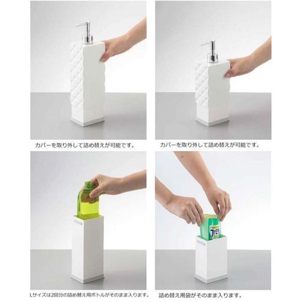 ツーウェイキッチンディスペンサー ヴェールL (Veil 2way Kitchen dispenser) 700ml バスグッズ/山崎実業|cheers-eshop|04