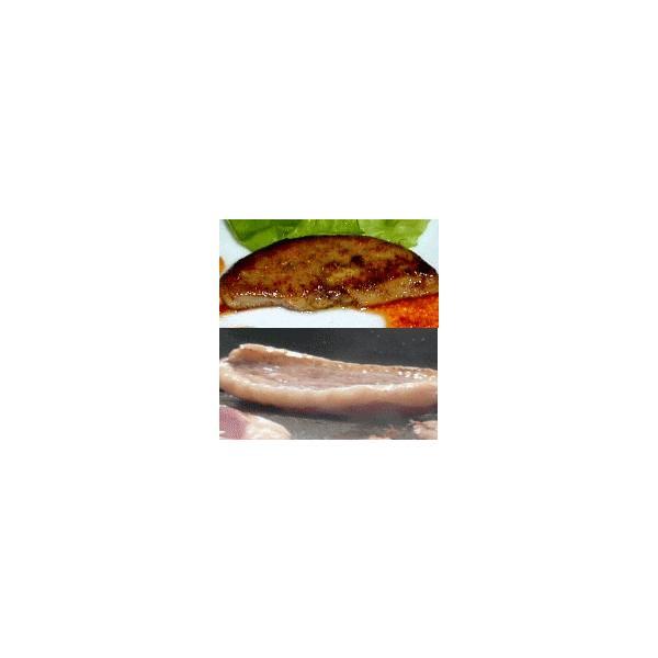 「フォアグラ50g+厚切り鴨のローススライス150g<冷凍〉 鴨肉