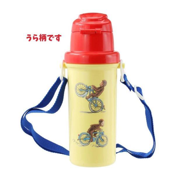 水筒 こども 幼稚園 おさるのジョージ 直飲み 水筒 600ml 日本製 自転車wb1410|chericoshop|03