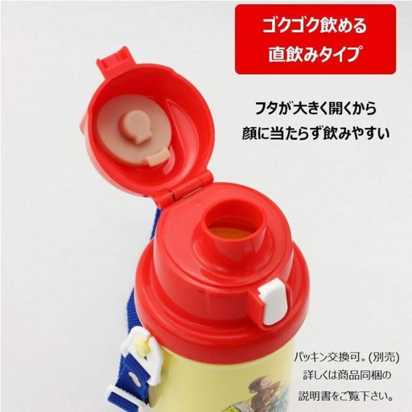 水筒 こども 幼稚園 おさるのジョージ 直飲み 水筒 600ml 日本製 自転車wb1410|chericoshop|04