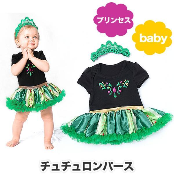 0473b591977401 ハロウィン ベビー (新) 緑 チュチュ ロンパース ドレス ヘアバンド 半袖 プリンセス 衣装 女の子用