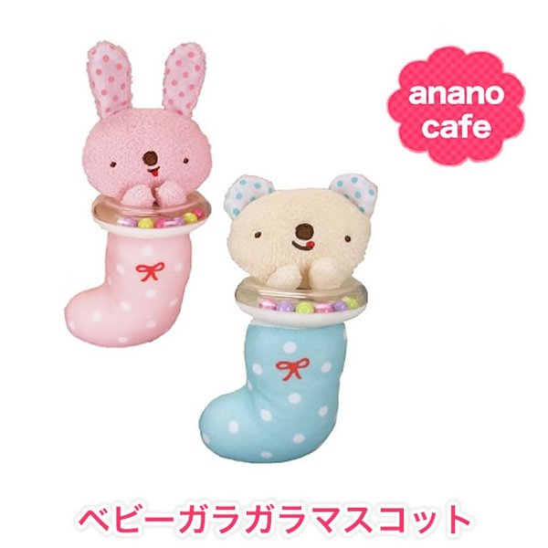 ガラガラ ラトル モンスイユ アナノカフェ Anano Cafe ベビー 赤ちゃん おもちゃ|cherie-box