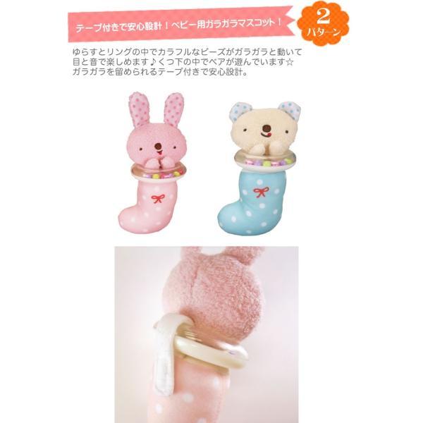 ガラガラ ラトル モンスイユ アナノカフェ Anano Cafe ベビー 赤ちゃん おもちゃ|cherie-box|02
