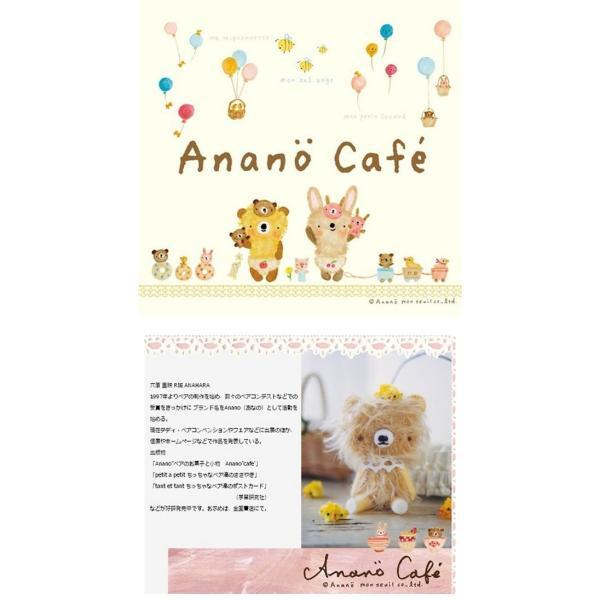 ガラガラ ラトル モンスイユ アナノカフェ Anano Cafe ベビー 赤ちゃん おもちゃ|cherie-box|03