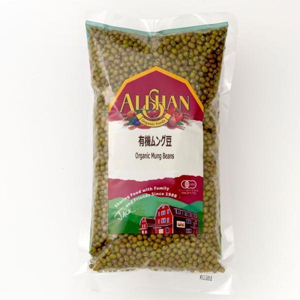 アリサン 有機JAS ムング豆 1kg ムング 豆 ビーンズ 緑豆 有機 オーガニック りょくとう 緑豆もやし