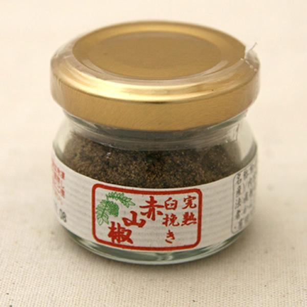 完熟臼挽き赤山椒 H102 (8g) /アリサン Alishan  無添加・有機JAS・無漂白・オーガニックなどのドライフルーツやナッツ、食材が多数