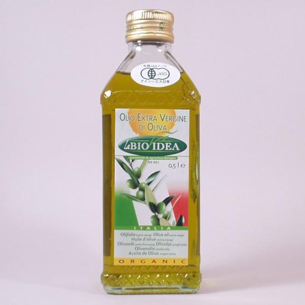 イタリア産 オリーブオイル H57 (500ml/430g) /アリサン Alishan  無添加・有機JAS・無漂白・オーガニックなどのドライフルーツやナッツ、食材が多数