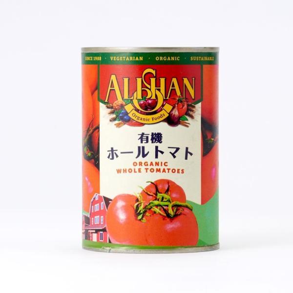 有機ホールトマト缶 (カンポ社) M107 (400g (240g)) /アリサン Alishan  無添加・有機JAS・無漂白・オーガニックなどのドライフルーツやナッツ、食材が多数