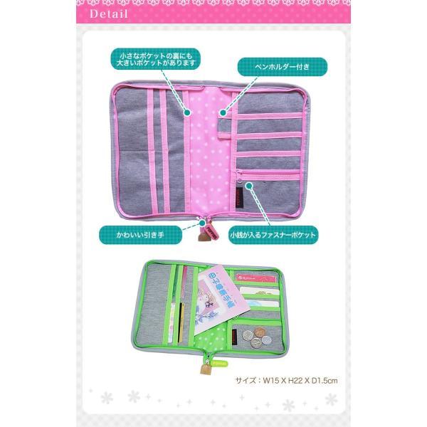 母子手帳ケース  ポエティック POETIC マルチケース 通帳ケース ニックナック 旧ポピンズ(poppins)|cherie-box|03