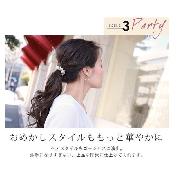 【SALE】ヘアゴム パール ホワイト 結婚式 パーティー ポイント消化 cherie-store 11
