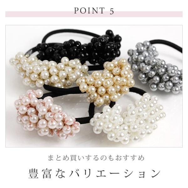 【SALE】ヘアゴム パール ホワイト 結婚式 パーティー ポイント消化 cherie-store 12