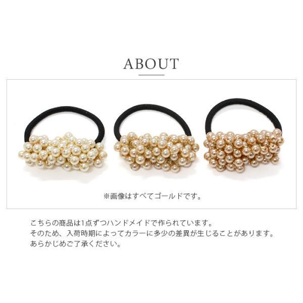 【SALE】ヘアゴム パール ホワイト 結婚式 パーティー ポイント消化 cherie-store 15