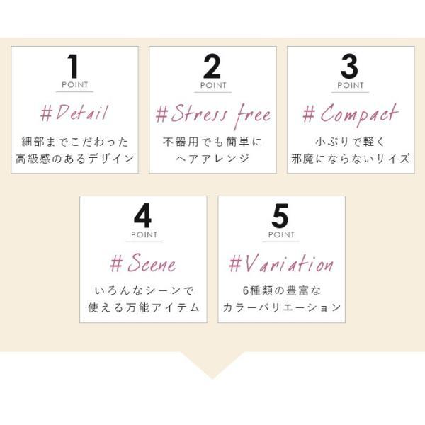 【SALE】ヘアゴム パール ホワイト 結婚式 パーティー ポイント消化 cherie-store 05