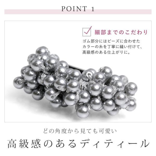 【SALE】ヘアゴム パール ホワイト 結婚式 パーティー ポイント消化 cherie-store 06