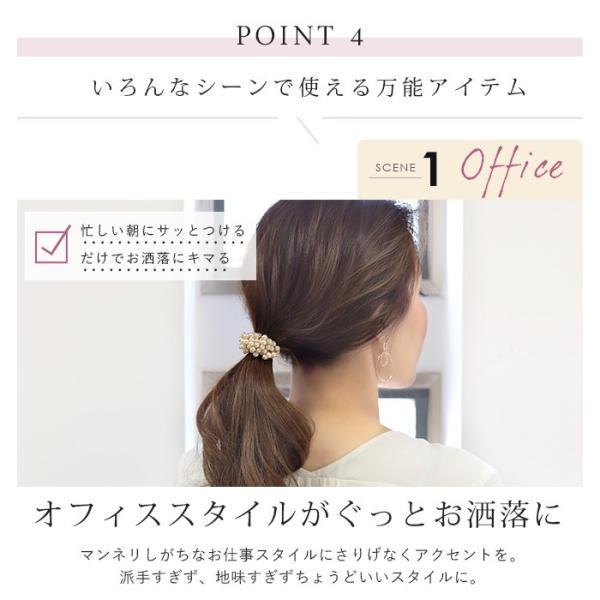 【SALE】ヘアゴム パール ホワイト 結婚式 パーティー ポイント消化 cherie-store 09